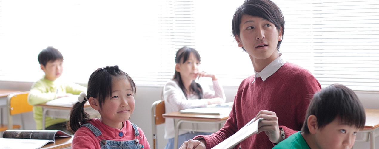 大学生が先生になる!